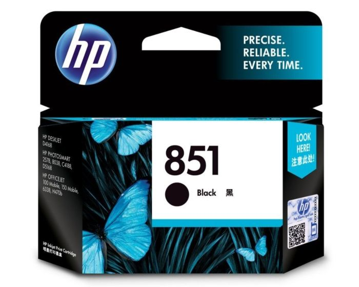 HP 851 Black Original Ink Cartridge