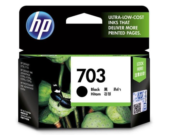 HP 703 Black Original Ink Advantage Cartridge
