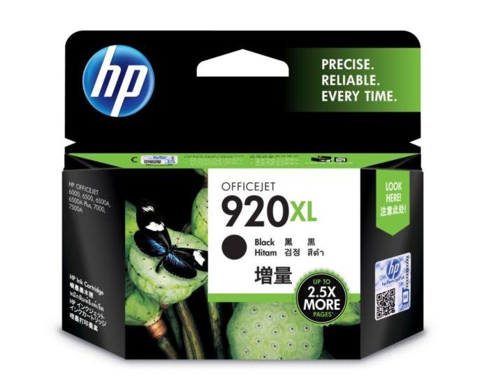 HP 920XL High Yield Black Original Ink Cartridge