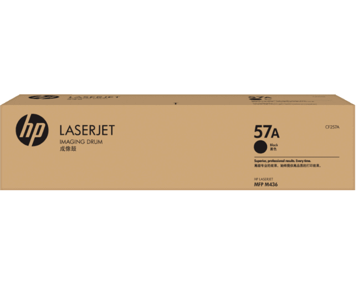 HP 57A Original LaserJet Imaging Drum