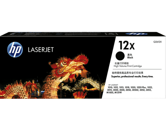 HP 12X High Yield Black Original LaserJet Toner Cartridge